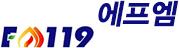 광주전남목포방염 소방설비완비증명FM119